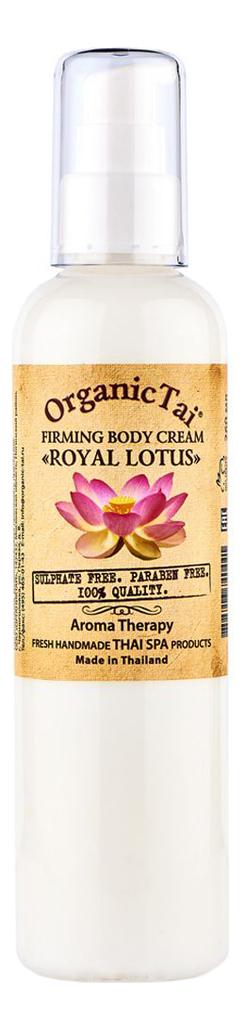 цена на Подтягивающий крем для тела Firming Body Cream Royal Lotus: Крем 260мл