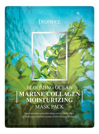 Тканевая маска на основе коллагена Blooming Ocean Marine Collagen Moisturizing Mask Pack 25г: Маска 5шт