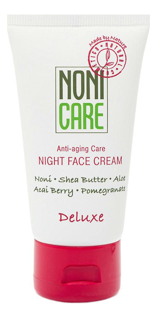 Ночной крем для лица от морщин Deluxe Night Face Cream 40+ 50мл фото