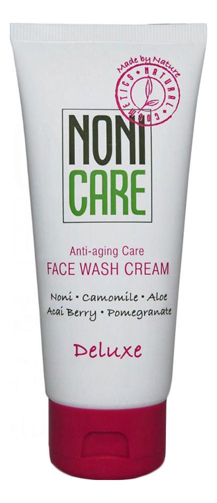 Омолаживающий крем для умывания Deluxe Face Wash Cream 100мл, NONICARE  - Купить