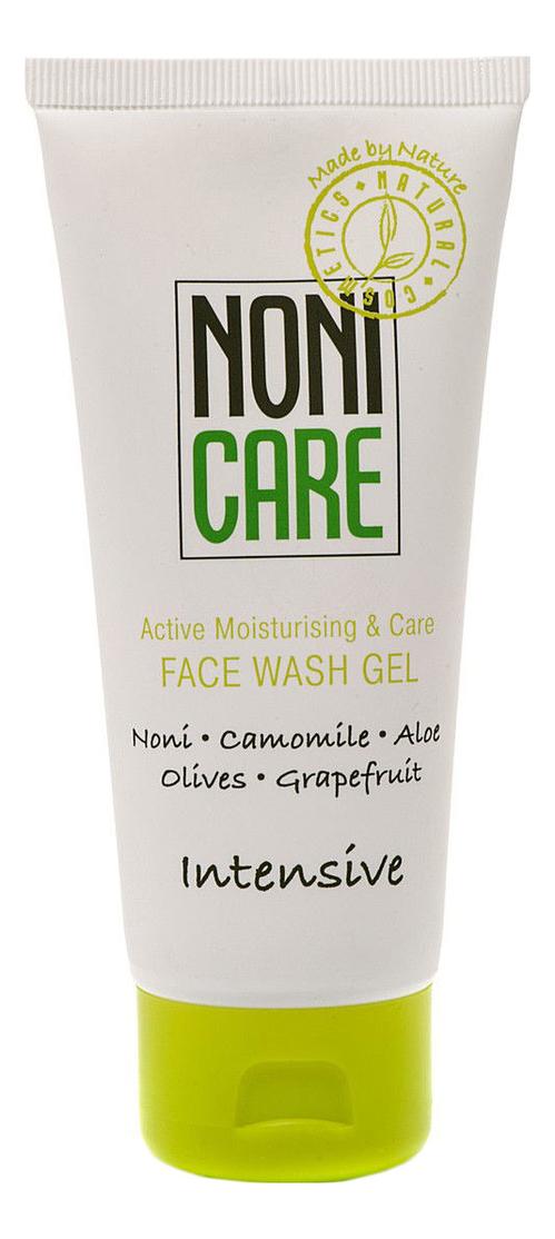Увлажняющий гель для умывания Intensive Face Wash Gel 100мл натуральный гель для умывания нормальной и комбинированной кожи лица natural face wash gel 100мл