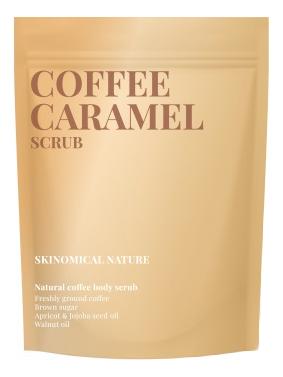Фото - Кофейный скраб для тела Кофе и карамель Coffee Caramel Scrub 250г аргановый кофейный скраб для тела argana scrub body coffee chocolate шоколад скраб 150г