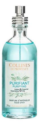 Интерьерные духи Les Naturelles 100мл: Purifying Fragrance недорого