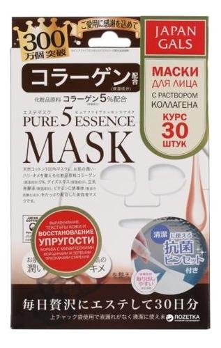 Маска для лица с коллагеном Pure 5 Essence: Маска 30шт