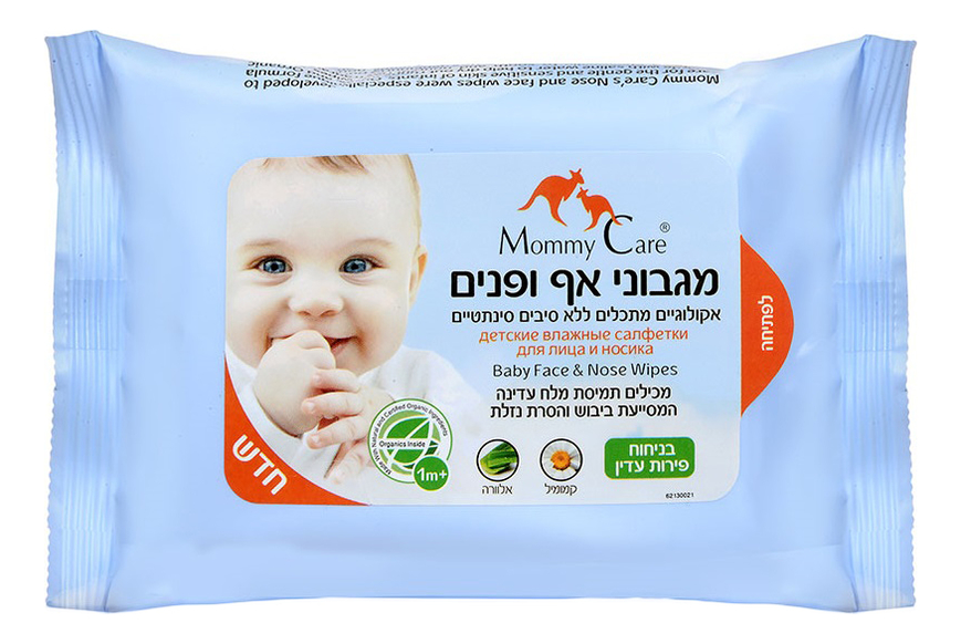 Детские влажные салфетки для лица и носиков Baby Face & Nose Wipes 24шт