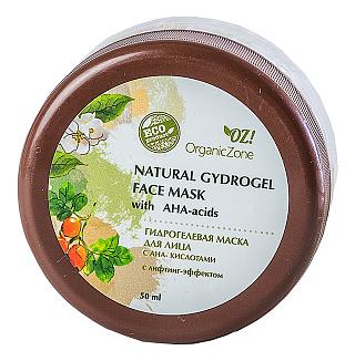 Купить Гидрогелевая маска для лица Natural Gydrogel Face Mask 50мл, OrganicZone