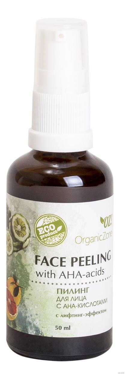 Пилинг для лица с лифтинг-эффектом Face Peeling With AHA-Acids 50мл: Пилинг 50мл недорого