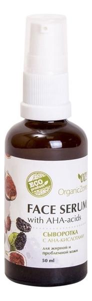 Сыворотка для жирной и проблемной кожи лица Face Serum With AHA-Acids 50мл недорого