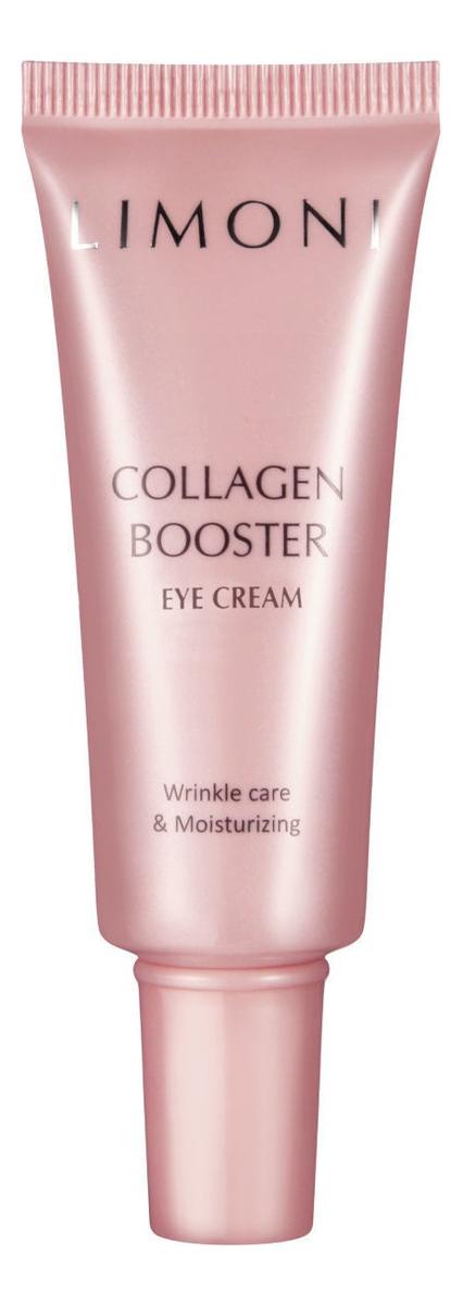 Крем-лифтинг для кожи вокруг глаз с коллагеном Collagen Booster Eye Cream 25мл limoni крем лифтинг collagen booster lifting eye cream для глаз с коллагеном укрепляющий 25 мл