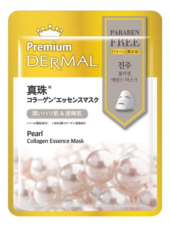Тканевая маска для лица Premium Pearl Collagen Essence Mask 23мл (жемчуг)