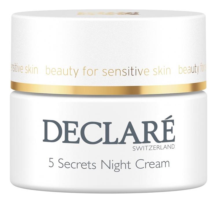Ночной восстанавливающий крем для лица 5 Secrets Night Cream 50мл восстанавливающий ночной крем для лица muse revitalizing night cream 50мл