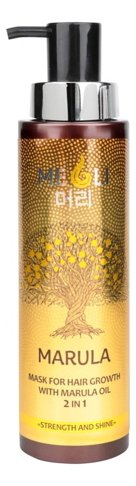Маска для роста волос с маслом марулы Mask For Hair Growth With Marula Oil 2 in 1 400мл