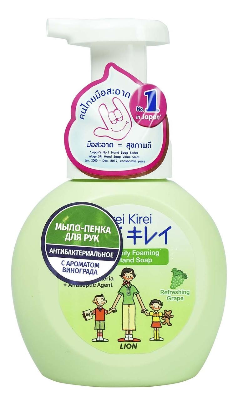 Мыло-пенка антибактериальная для рук Зеленый виноград Kirei Kirei 250мл: Мыло-пенка 250мл