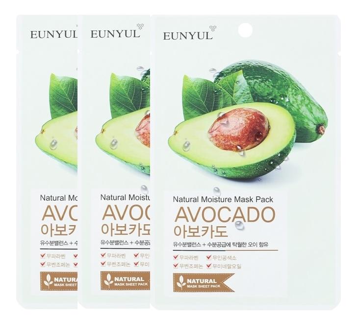 Тканевая маска для лица с экстрактом авокадо Natural Moisture Mask Pack Avocado 22мл: Маска 3шт bergamo маска трехэтапная для лица увлажняющая 3step aqua mask pack 8 мл