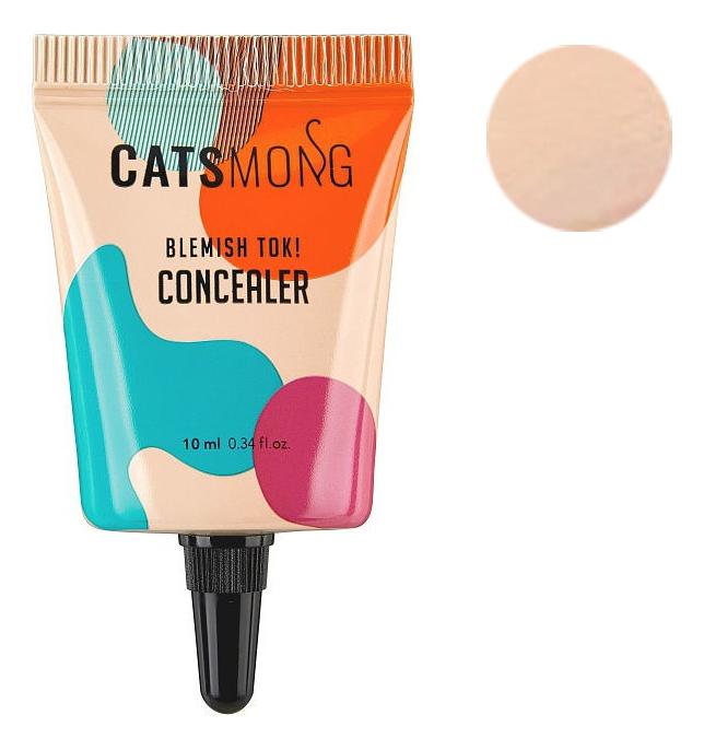 Купить Увлажняющий консилер Blemish Tok! Concealer 10мл: 02 Бежевый, CATSMONG