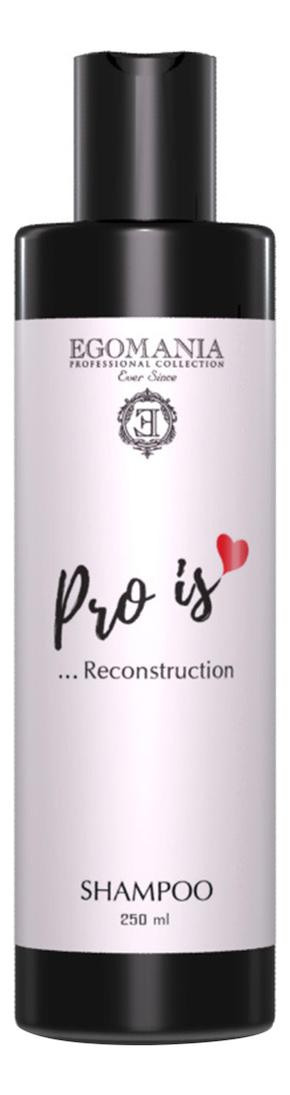 Купить Шампунь для реконструкции волос Pro Is… Reconstruction Shampoo: Шампунь 250мл, Egomania
