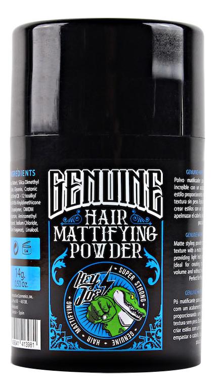 Купить Пудра для укладки волос Genuine Hair Mattifying Powder 14г, Hey Joe