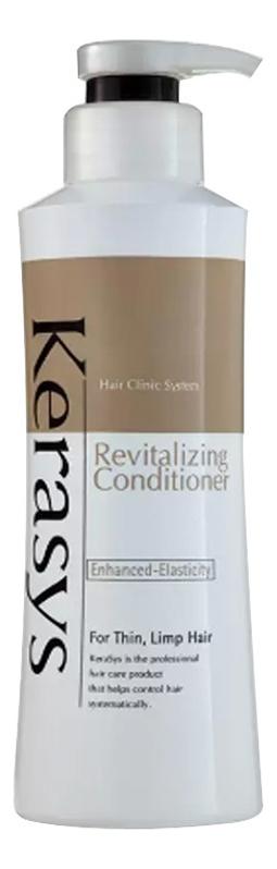 Фото - Кондиционер для волос оздоравливающий Hair Clinic Revitalizing Conditioner: Кондиционер 400мл kerasys кондиционер для волос оздоравливающий 400 мл