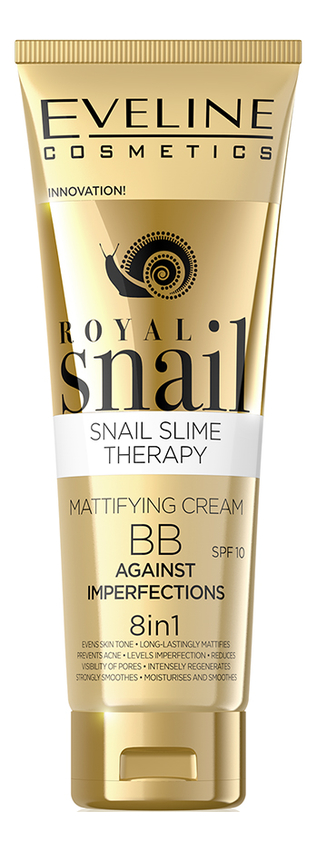 Матирующий BB крем против несовершенств кожи 8в1 Royal Snail Mattifying Cream 50мл
