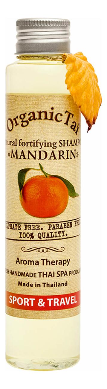 Натуральный укрепляющий шампунь для волос Natural Fortifying Shampoo Mandarin: Шампунь 100мл шампунь lador triplex natural shampoo отзывы