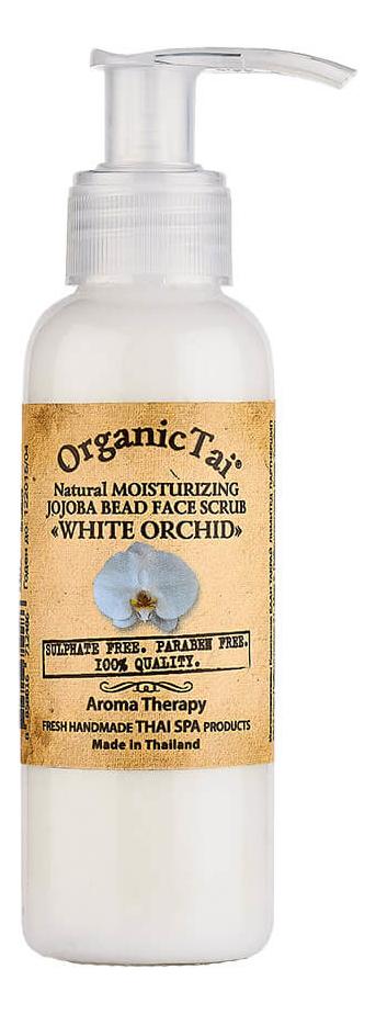 Скраб для лица Natural Moisturizing Jojoba Bead Face Scrub White Orchid 120мл