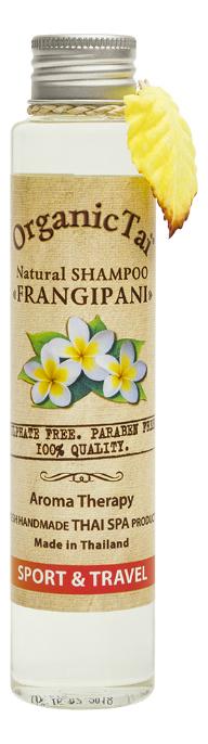 Натуральный шампунь для волос Natural Shampoo Frangipani: Шампунь 100мл шампунь lador triplex natural shampoo отзывы