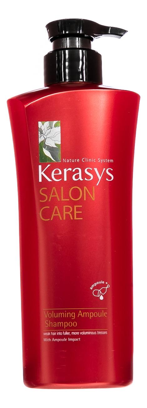 Шампунь для волос Salon Care Voluming Ampoule Shampoo: Шампунь 470мл