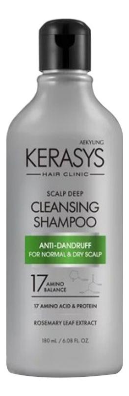Освежающий шампунь для кожи головы Hair Clinic Scalp Care Deep Cleansing Shampoo: Шампунь 180мл освежающий шампунь для кожи головы hair clinic scalp care deep cleansing shampoo шампунь 180мл