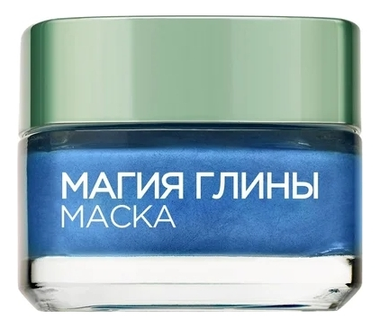 Маска для лица Очищение и сужение пор Магия глины Dermo-Expertise 50мл