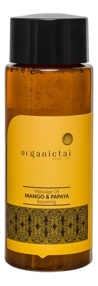Купить Восстанавливающее массажное масло для тела Massage Oil Mango & Papaya Repairing 100мл, Восстанавливающее массажное масло для тела Massage Oil Mango & Papaya Repairing 100мл, Organic Tai