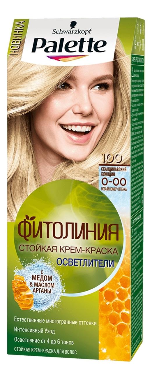 Стойкая крем-краска для волос с медом и маслом арганы Фитолиния осветлители 110мл: 100 (0-00) Скандинавский блондин