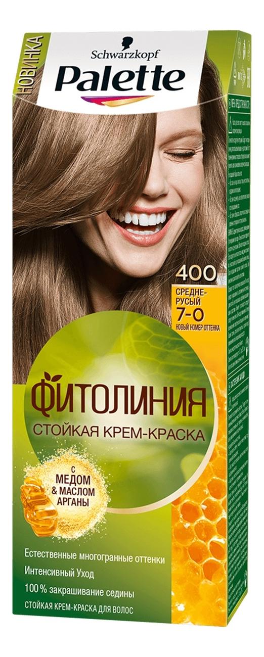 Стойкая крем-краска для волос с маслом арганы Фитолиния 110мл: 400 (7-0) Средне-русый
