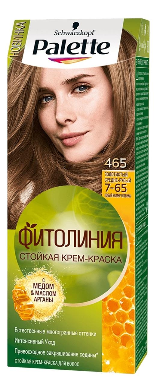 Стойкая крем-краска для волос с маслом арганы Фитолиния 110мл: 465 (7-65) Золотистый средне-русый недорого