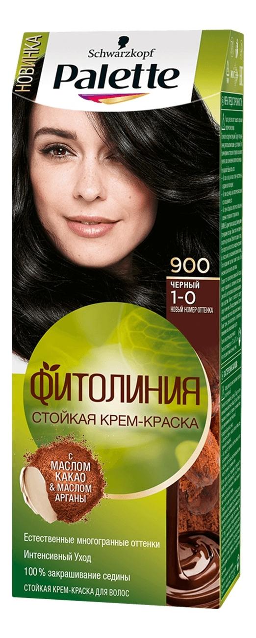 Стойкая крем-краска для волос с маслом арганы Фитолиния 110мл: 900 (1-0) Черный краска idea decor акрил шалфей 110мл