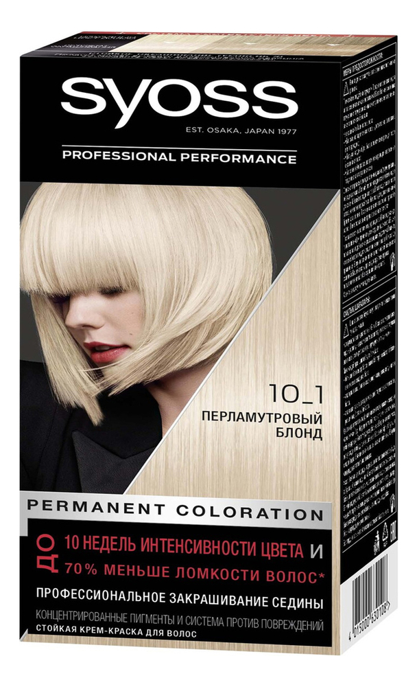 цена на Стойкая крем-краска для волос Color Salon Plex 115мл: 10-1 Перламутровый блонд