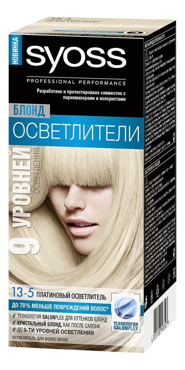 Стойкая крем-краска для волос Color Salon Plex 115мл: 13-5 Платиновый осветлитель осветлитель для волос soft lightener 5 minutes lightening cream 50мл