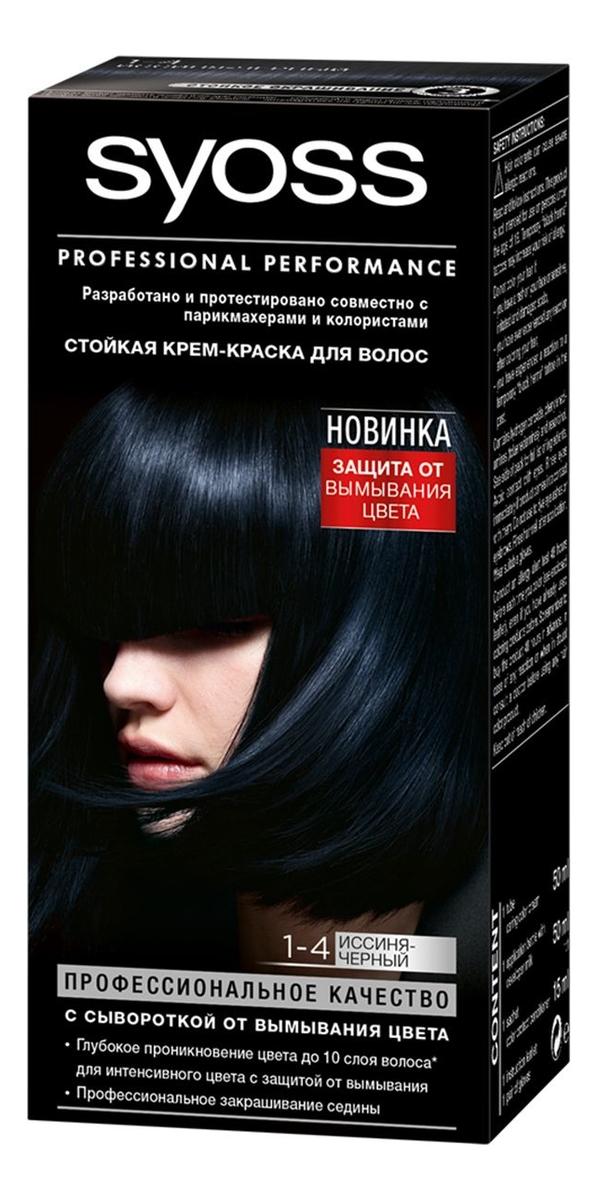 Купить Стойкая крем-краска для волос Color Salon Plex 115мл: 1-4 Иссиня-черный, Syoss