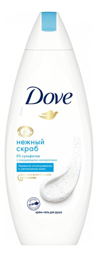Купить Гель-скраб для душа Нежное обновление Nutrium Moisture 250мл, Dove