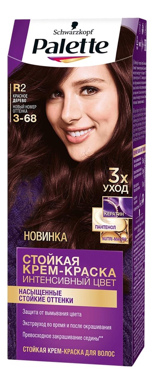 Стойкая крем-краска для волос Интенсивный цвет 110мл: R2 (3-68) Красное дерево краска idea decor акрил шалфей 110мл
