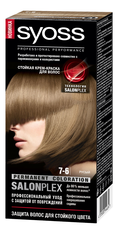 Стойкая крем-краска для волос Color Salon Plex 115мл: 7-6 Русый SSS