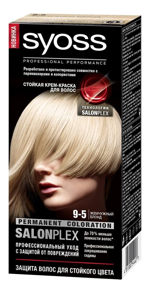 Стойкая крем-краска для волос Color Salon Plex 115мл: 9-5 Жемчужный Блонд