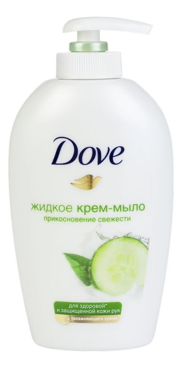 Жидкое крем-мыло Прикосновение свежести 250мл