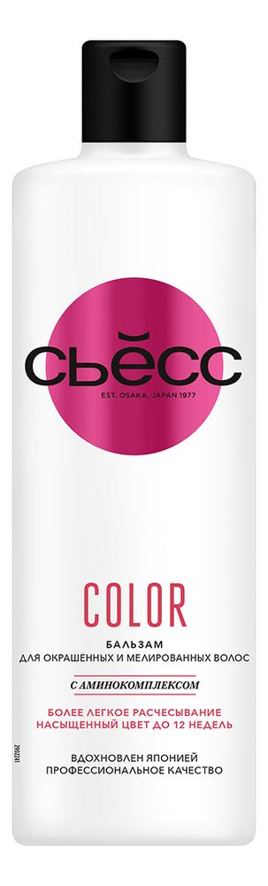 Купить Бальзам для окрашенных и тонированных волос Color Protect 500мл, Syoss