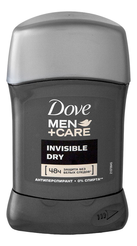 Антиперспирант-стик Экстразащита без белых следов Men + Care Invisible Dry 50мл