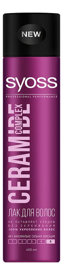 Фото - Лак для волос Ceramide Complex 400мл лак д волос syoss fiber flex упругий объем 400мл