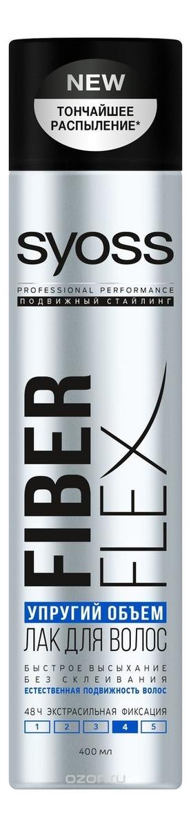 Фото - Лак для волос Упругий Объем Fiber Flex 400мл лак д волос syoss fiber flex упругий объем 400мл