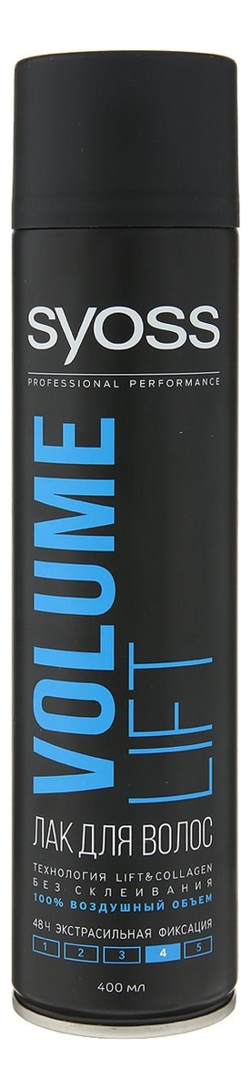 Лак для волос Volume Lift 400мл: Лак 400мл