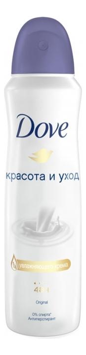 Купить Антиперспирант-спрей Красота и уход Original 150мл, Dove