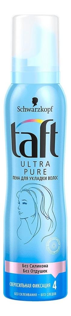 Пена для укладки волос Ultra Pure 150мл маска пена для волос