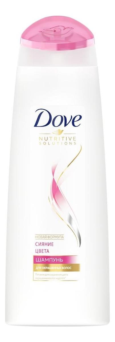 Шампунь для волос Сияние цвета Nutritive Solutions: Шампунь 250мл фото